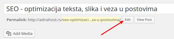 оптимизација линкова у тексту
