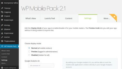 wp-mobile-pack-wordpress-plugin