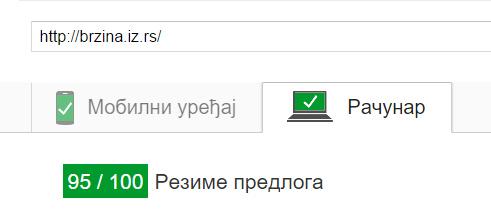 Google-PageSpeed-Insights-slika-2
