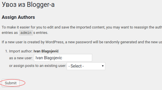 import from blogger to wordpress