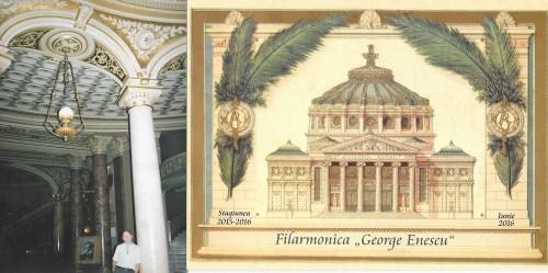 In 1991 și afișul Ateneului la inaugurare, pe coperta programului Stagiunii 2015-2016