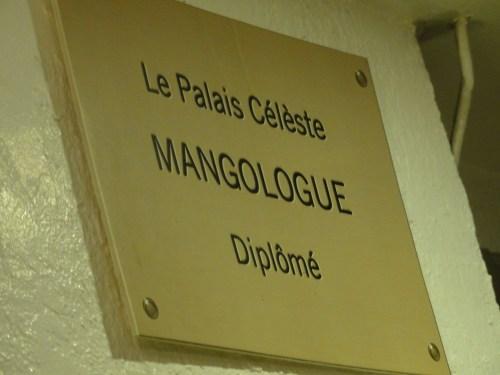 Mangologue_resize