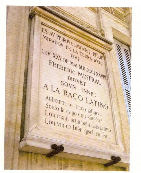 La plaque de marbre apposée sur l'Esplanade de Montpellier