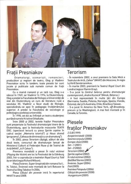 Terorism 1 001_resize