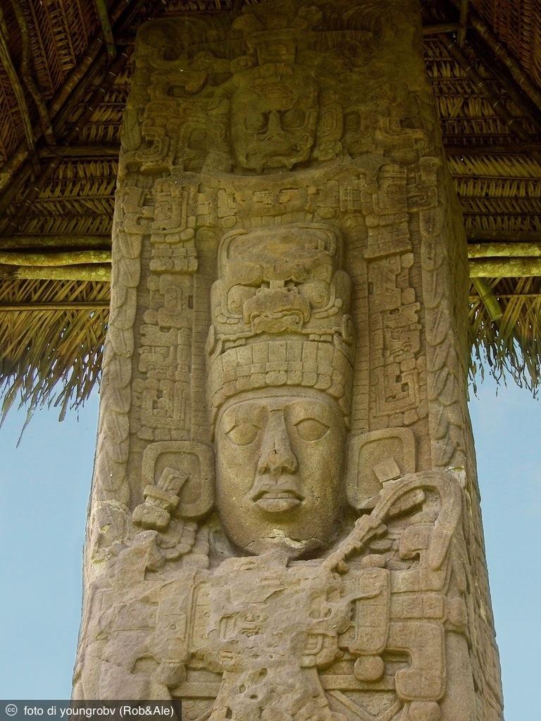 Guatemala, Quiriguá