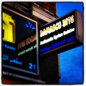 The best Syrian Kebab House in London
