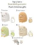 San-X Sumikko Gurashi Plush Christmas gift ideas