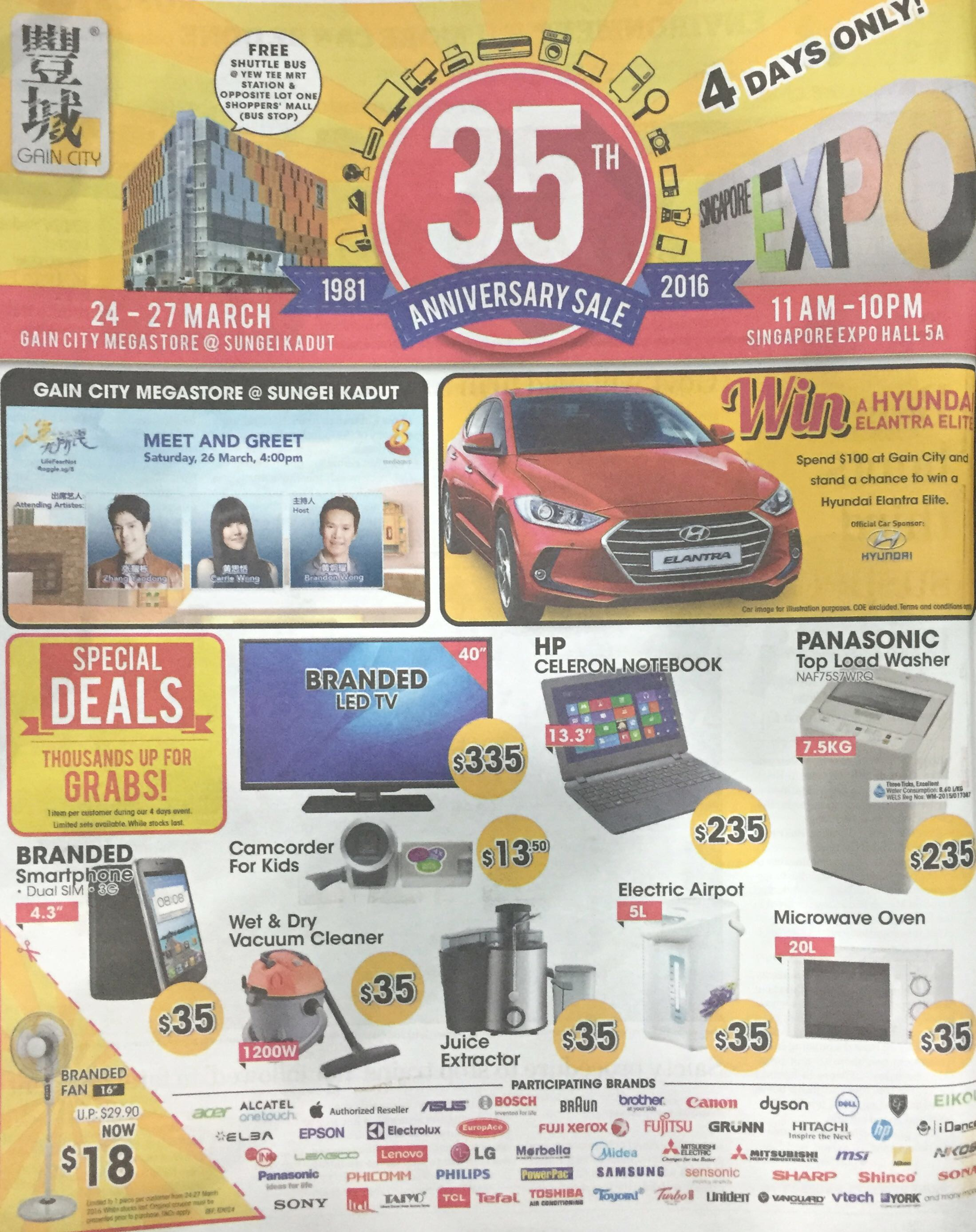 Gain City 35th Anniversary Sale | SINGAPORE EXPO | pg1