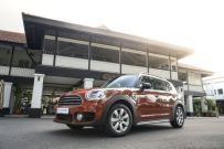 MINI Countryman Exterior 2017 Singapore | Pg5