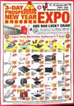 Expo, Events and Exhibitions in Singapore 2017 | Prosperous New Year Expo | 13-15 January 2017