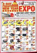 Prosperous New Year Expo | 13-15 January 2017 | IMG_2593