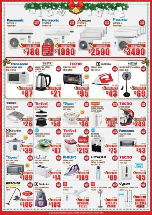 SUNTEC X'mas Electronics Fair 2016 | 23-25 December 2016 | sef_20161219d