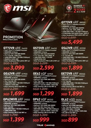 MSI Deals @ CEF Show 2017 | Brochure pg1