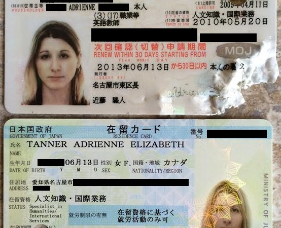 """The old """"Foreign Registration Card"""" and new """"Residence Card""""."""