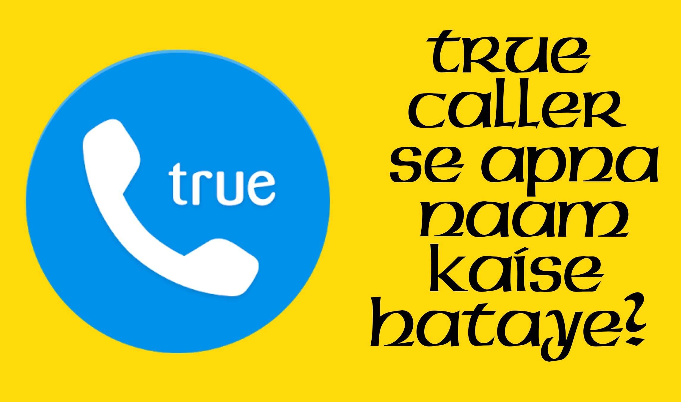 True Caller Se Apna Naam Kaise Hataye?
