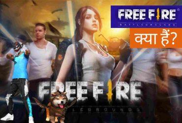 Free Fire Game Kya Hai?