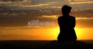 ஈரமில்லாத ரோஜா 1