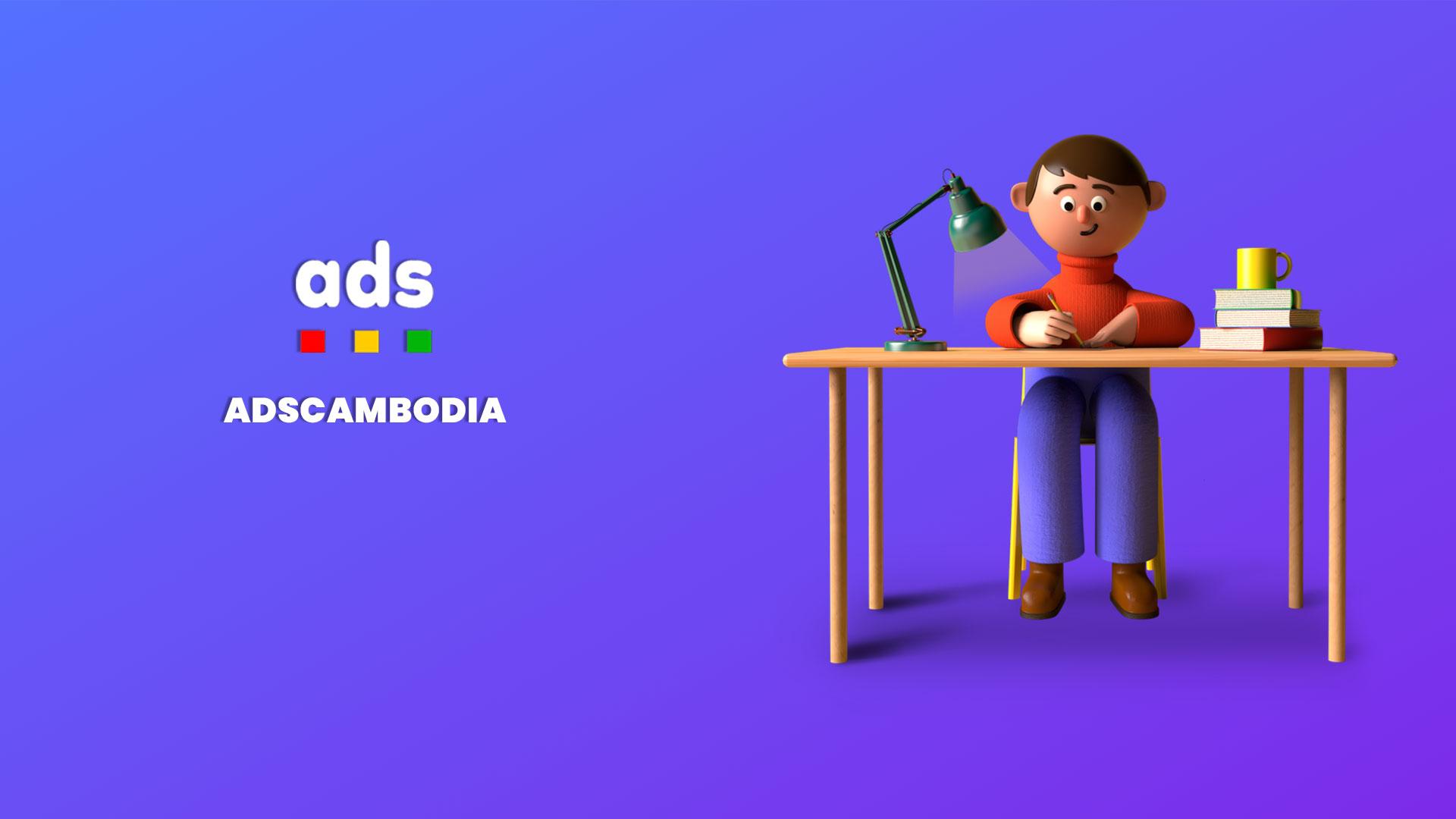 ADS Cambodia - Privacy Policy