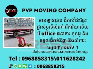 PVP Moving Service ( Cambodia )