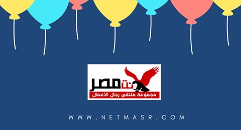 عرض تصميم المواقع من شركة نت مصر