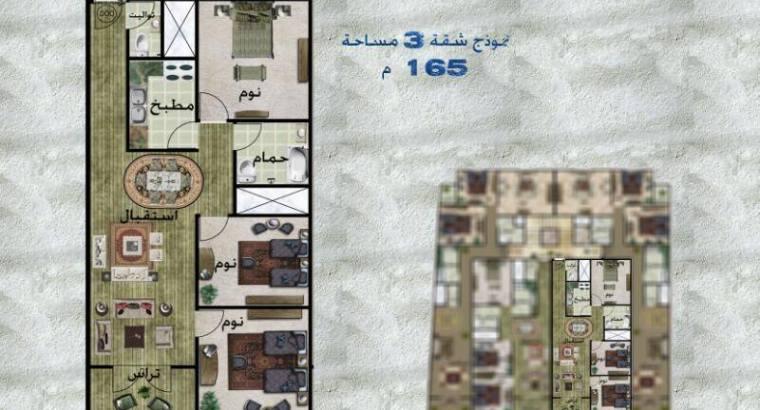 ارخص شقة في مصر شقة للبيع في الليبني هرم 165 متر ب145 الف جنية 01027884933