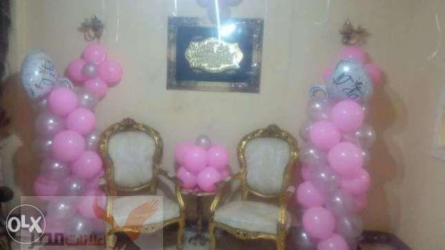 تنظيم الحفلات وديكور البالون(بنروح كل المحافظات)