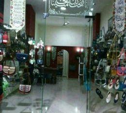 بيع محل تجاري امام الكليه الازهريه بشارع النبوي المهندس متفرع منه