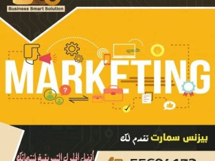 شركة تسويق الكترونى في الكويت | تصميم مواقع