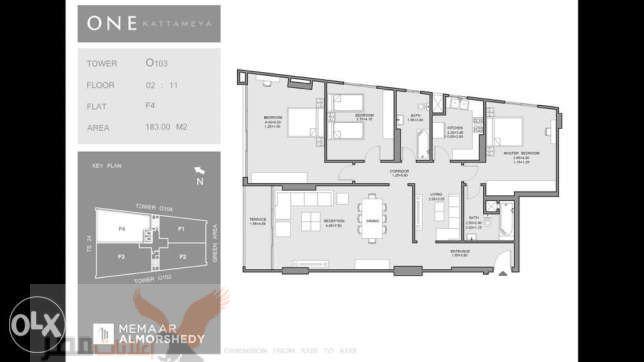 شقة للبيع فى مشروع وان قطامية المرشدي بسعر مغرى – مساحة ١٨٣م
