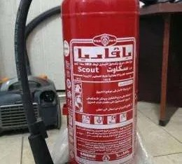 مطفأة حرائق – Fire extinguisher