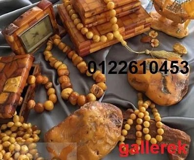 rosary amber 11