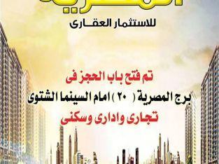 فرصة للاستثمار او السكن بوسط مدينة أسيوط بشارع 23 يوليو الرئيسي