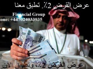 أك المجموعة المالية المحدودة