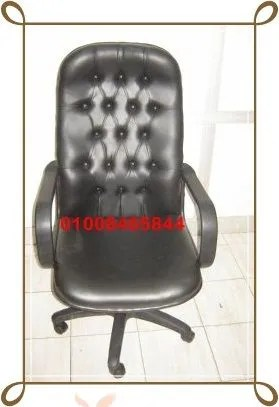 chair22[1]