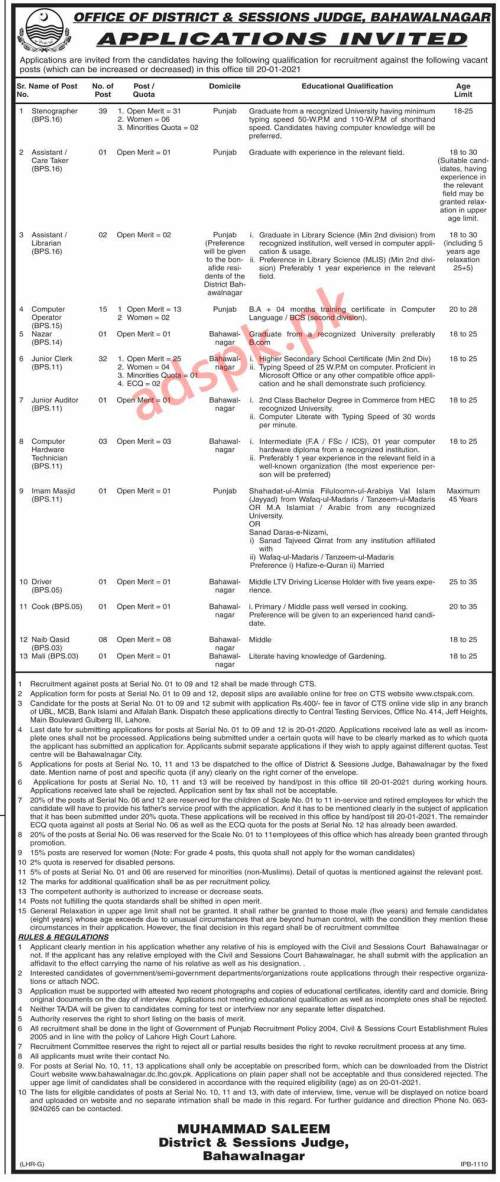 105+ Jobs District & Sessions Judge Bahawalnagar Jobs 2021 CTS Written Test MCQs Syllabus Paper for Stenographer Computer Operator Junior Clerk Jobs Application Form Deadline 20-01-2021 Apply Now