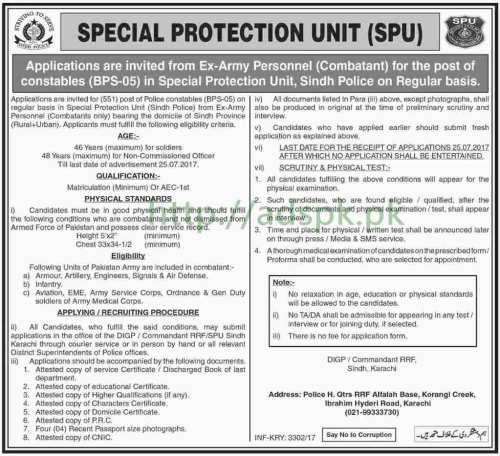 551 Jobs Sindh Police Special Protection Unit SPU Karachi Jobs 2017 for Police Constable Sindh Police Jobs Application Deadline 25-07-2017 Apply Now