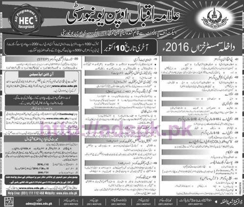 AIOU New Admissions Open 2016 for Matric to MS M.Phil PhD Degree Programs Short Courses Last Dated is 10-10-2016 Apply Now