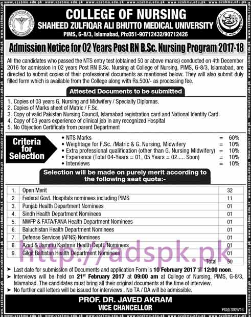 Admissions Open 2017-18 College of Nursing Shaheed Zulfiqar Ali Bhutto Medical University Islamabad for B.Sc Nursing Post RN Application Form Deadline 10-02-2017 Apply Now