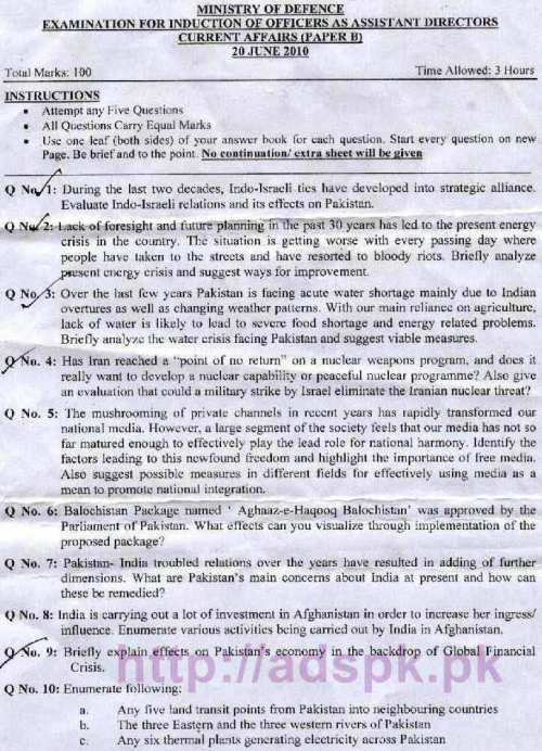 assistant-director-isi-past-paper-2010-ministry-of-defence-papers-current-affairs-must-prepare-now