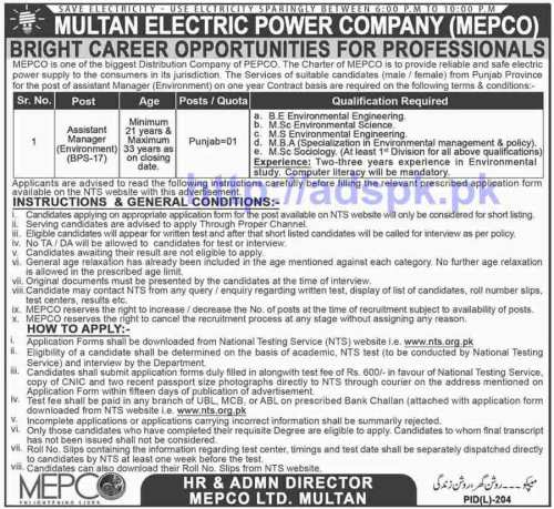 Assistant Manager Environment MEPCO Jobs 2017 Multan Electric Power Company Limited NTS Written Test MCQs Syllabus Paper Jobs Application Deadline 07-08-2017 Apply Now by NTS Pakistan