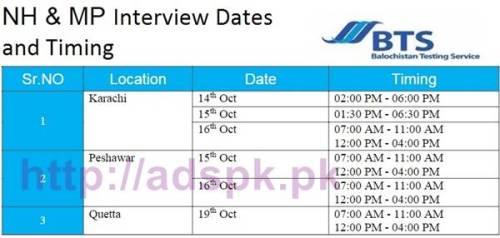 BTS JPO Schedule for Interview of NH & MP Junior Patrol Officer Interview Dates 14-10-2016 to 19-10-2016 for Karachi Peshawar Quetta by Balochistan Testing Service