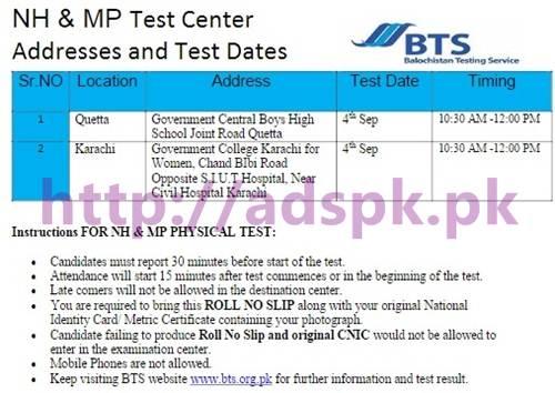 BTS Junior Patrol Officer Jobs NH & MP Written Test Center Addresses and Test Dates (Schedule) for Quetta & Karachi 04-09-2016 by Balochistan Testing Service