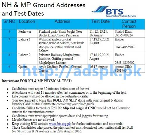 BTS New Test Dates Jobs for NH & MP with Ground Addresses Complete Schedule for Lahore Peshawar Quetta Tests Dated 11-08-2016 to 21-08-2016 by Balochistan Testing Service