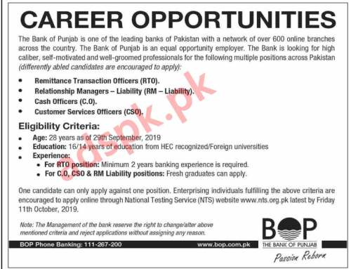 Bank of Punjab BOP Jobs 2019 NTS Written Test MCQs Syllabus Paper for RTO RM Cash Officer CSO Jobs Application Form Deadline 11-10-2019 Apply Online Now