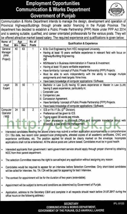 C&W Communication & Work Department Punjab Govt. Lahore Jobs 2017 for General Manager Legal Expert Computer Operator MIS Jobs Application Deadline 31-07-2017 Apply Now