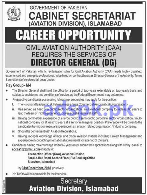 Cabinet Secretariat Aviation Division Islamabad Jobs 2018 for Director General DG Jobs Application Deadline 31-12-2018 Apply Now