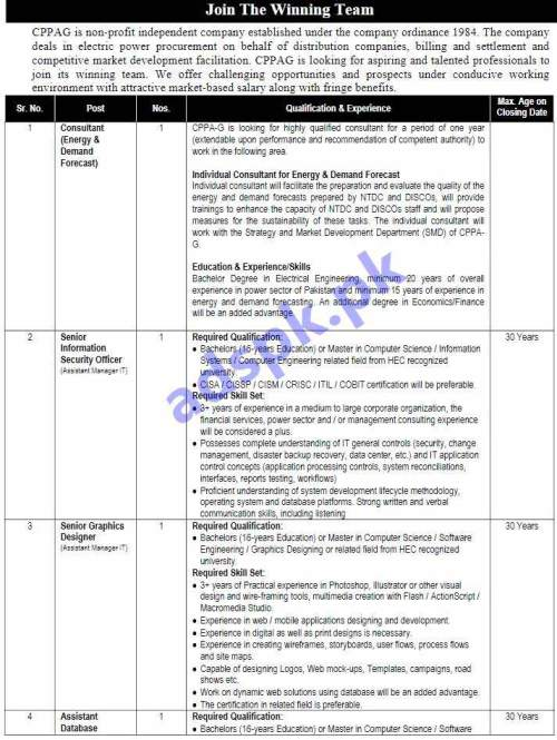 CPPA Jobs 2018 PTS Written Test MCQs Syllabus Paper for Assistant Managers AM Management Training Officer MTO Jobs Application Form Deadline 30-11-2018 Apply Now