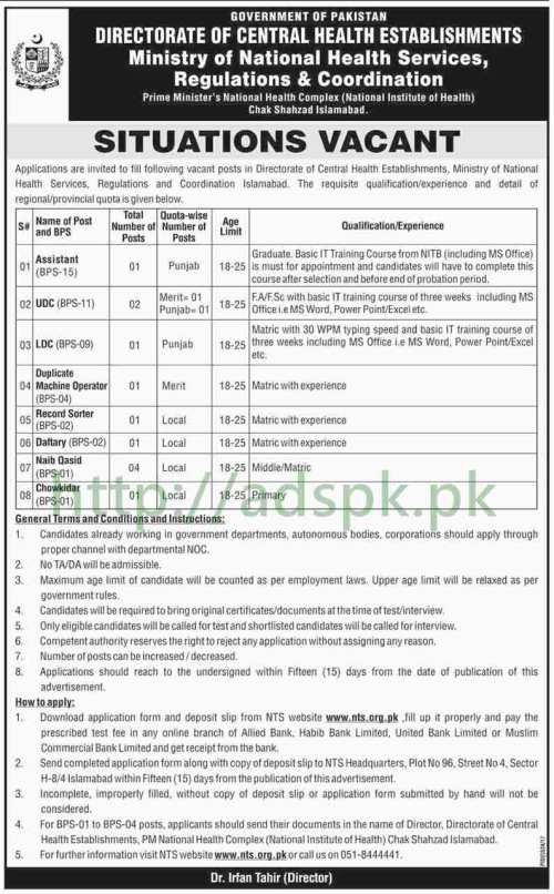 NTS Jobs Directorate of Central Health Establishments Ministry of National Health Services Regulations & Coordination Jobs 2017 Written Test MCQs Syllabus Paper Assistant UDC LDC Duplicate Machine Operator Record Sorter Naib Qasid Jobs Application Form Deadline 14-08-2017 Apply Now by NTS Pakistan