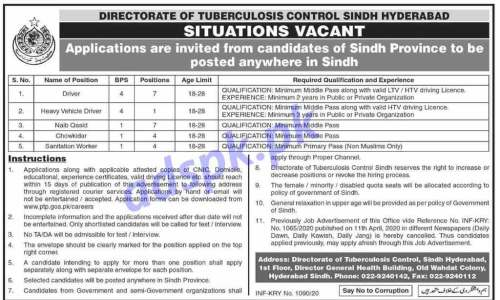 Directorate of Tuberculosis Control Sindh Hyderabad Jobs 2020 for LTV HTV Drivers Naib Qasid Chowkidar Sanitation Worker Jobs Application Form Deadline 03-05-2020 Apply Now