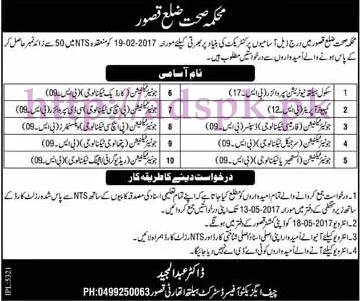 District Health Authority District Kasur Jobs Interview Schedule 2017 who have passed NTS Test obtain upto 50 Marks for School Health Nutrition Supervisor Computer Operator Junior Technician Jobs Application Deadline 13-05-2017 Interview Dated 18-05-2017 DHA Kasur